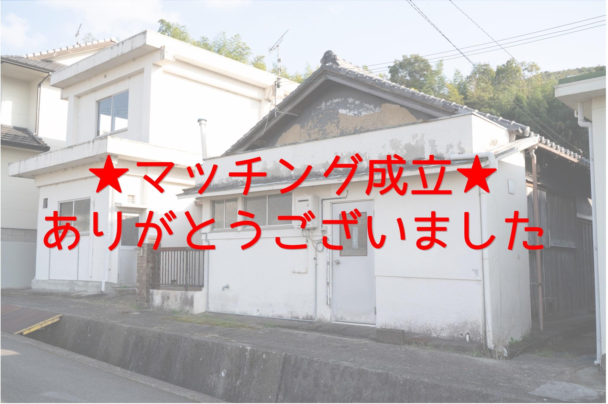 和歌山市東田中 空き家